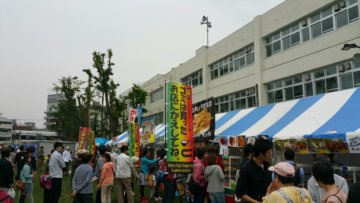 【町田相模原のグルメブログ】町田のシバヒロ アフリカフェスティバルの画像